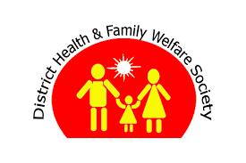 District Health Society Recruitment