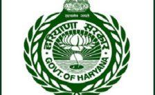 HSSC Recruitment 2021