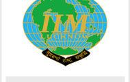 IIM Lucknow Recruitment 2021