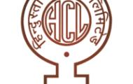 HCL Recruitment 2021