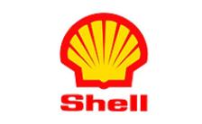 Shell Recruitment 2021
