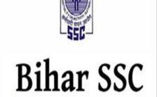 BSSC Recruitment 2021